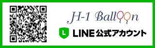 h1balloonLINE